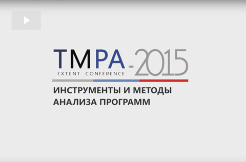 TMPA-2015: Tools and Methods of Program Analysis Conference (RU)